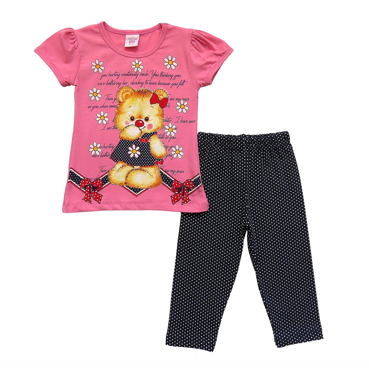 """Летний костюм """"Медвежонок"""" для девочки. 92, 104 см"""