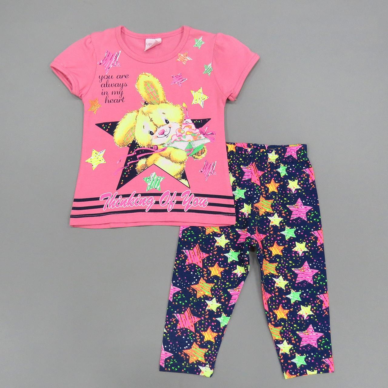 """Летний костюм """"Зайка"""" для девочки. 92, 98, 104, 110 см"""