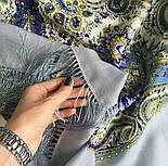 Изюминка 1811-1, павлопосадский платок шерстяной  с шелковой бахромой, фото 10