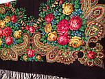 Незнакомка 779-18, павлопосадский платок шерстяной  с шелковой бахромой, фото 8