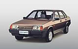Резиновый коврик багажника ВАЗ 21099 1987- Avto-Gumm, фото 10