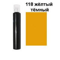 Краситель витражный для геля и мономера 118 Желтый темный 2мл
