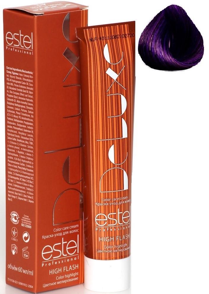 Краска-уход Estel De Luxe Фиолетовый интенсивный (High Flash)