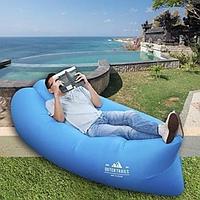Надувной диван Lamzac USA, Ламзак, надувной гамак,  Диван-гамак, Лежак