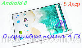 """Мощный игровой планшет-телефон Ipad 10,1"""" 2Sim 8 Ядер 4GB\32Gb Android 8.0 (сенсорная кнопка Home)"""