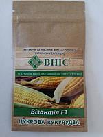 Насіння цукрової кукурудзи Візантія 100 шт