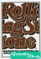 Великие интервью журнала Rolling Stone за 40 лет. Веннер Я. (Время. Перезагрузка) РИПОЛ Классик