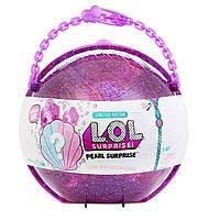 LOL Сюрприз! Игрушка жемчужина фиолетовая ЛОЛ!  ORIGINAL!