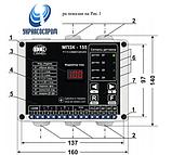 МПЗК-155 1-10 А прибор защиты и контроля, фото 2
