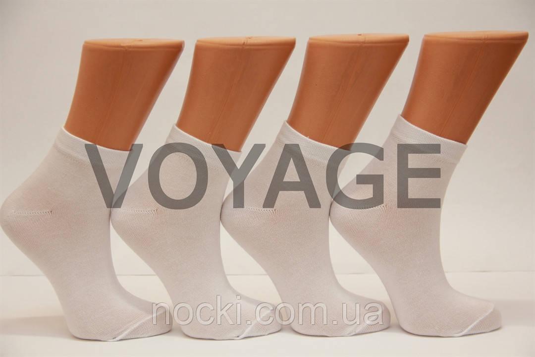 """Cредние бамбуковые женские носки """"Ф8"""""""