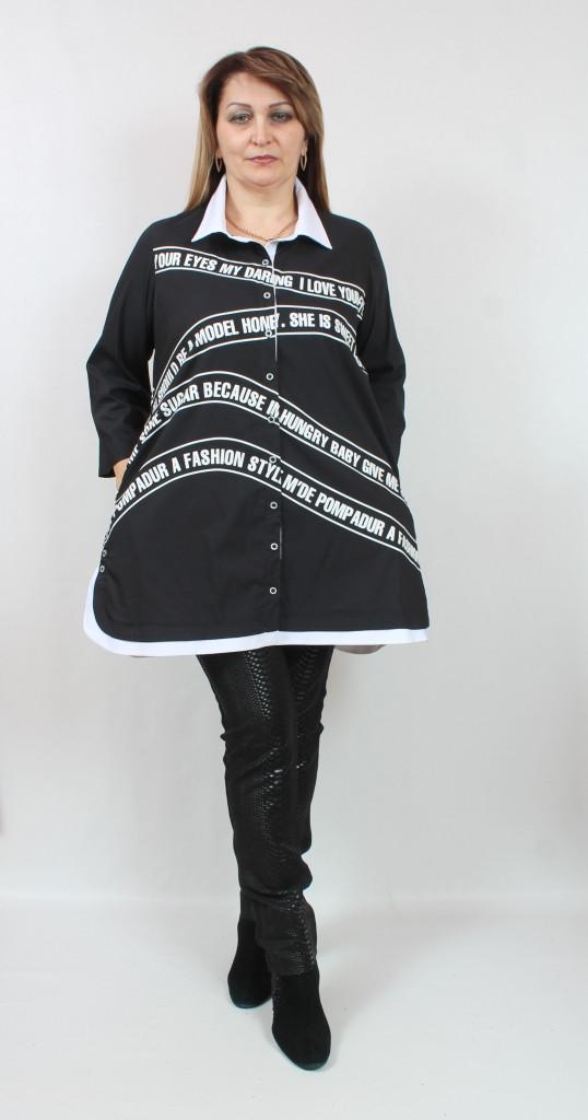 Турецкая свободная женская туника-рубашка, больших размеров 52-64
