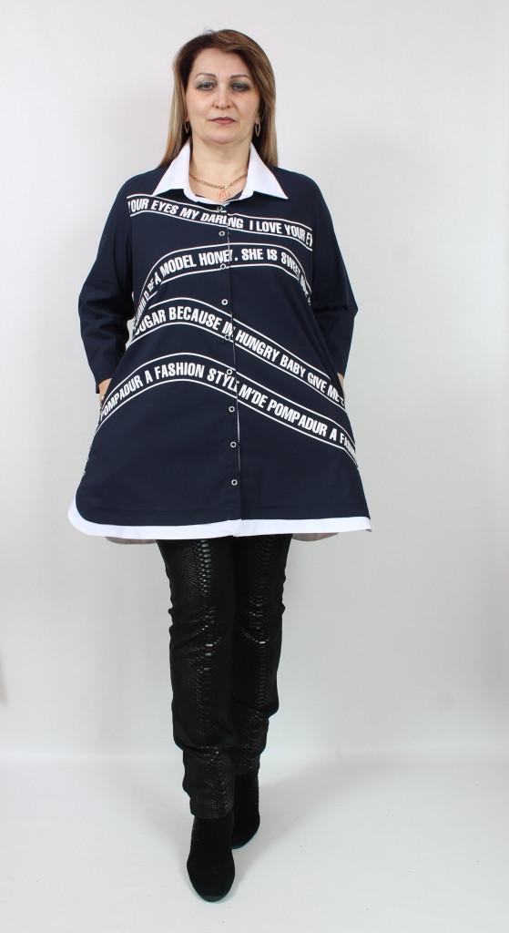 Турецкая свободная туника-рубашка, больших размеров 52-64