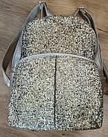 Красивый женский рюкзак отличного качества , золото с блестками РАСПРОДАЖА!!!, фото 1
