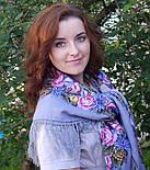 Рябиновые бусы 1193-2, павлопосадский платок шерстяной с шелковой бахромой, фото 5