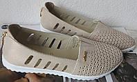 Slip! Женские туфли балетки перфорация натуральная кожа лето, фото 1