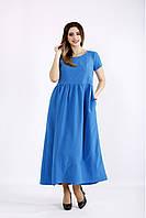 / Размер 42-74 / Женское cвободное длинное платье / цвет голубой