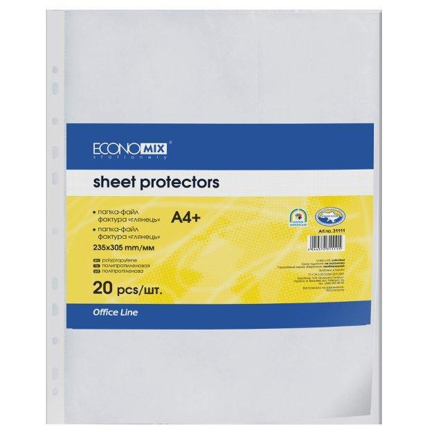 Файл А4 Economix, 30 мкм, глянец (20 шт/уп)