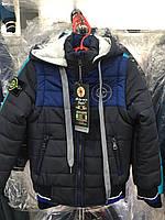 Детская куртка трансформер 110-128см, фото 1