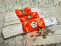 Свадебные пригласительные в свитках Нежность (оранжевый)