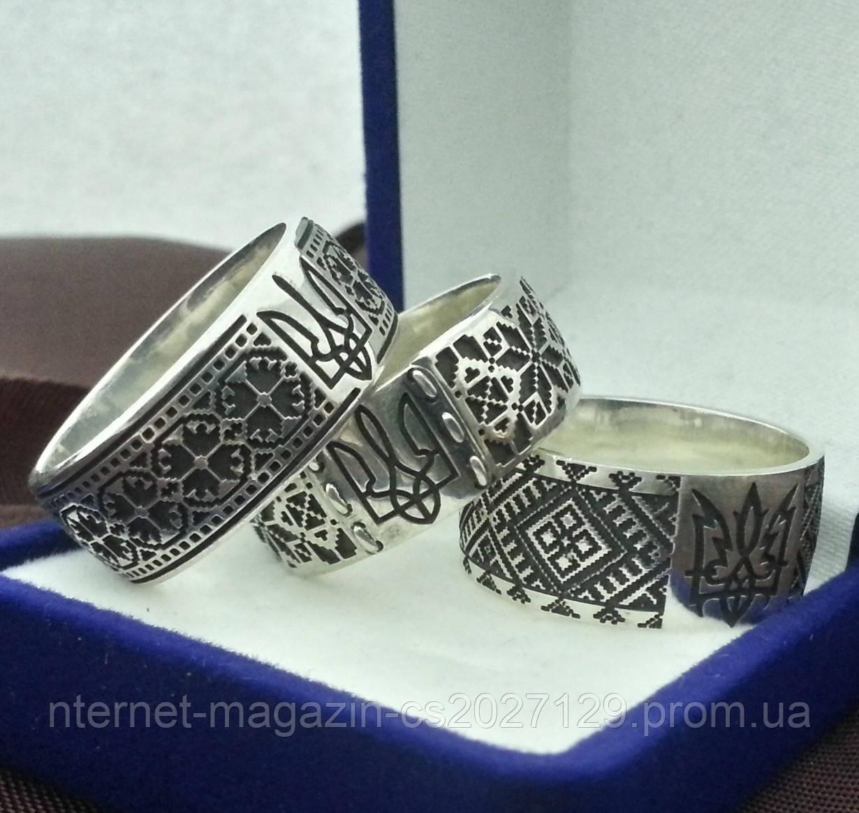 Обручальные кольца вышиванки с Гербом Украины серебро 925
