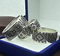 Обручальные кольца вышиванки с Гербом Украины серебро 925, фото 1