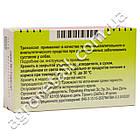 Трококсил 30 мг 2 таблетки, фото 3