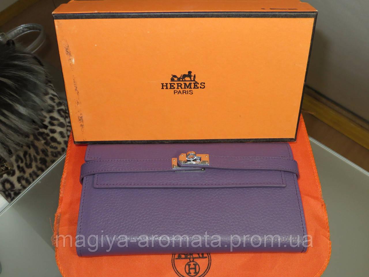1c4ad50b403c Женский кожаный кошелек Hermes Original quality цвет фиолетовый пудровый - Магия  Аромата - Парфюмерия, Брендовые