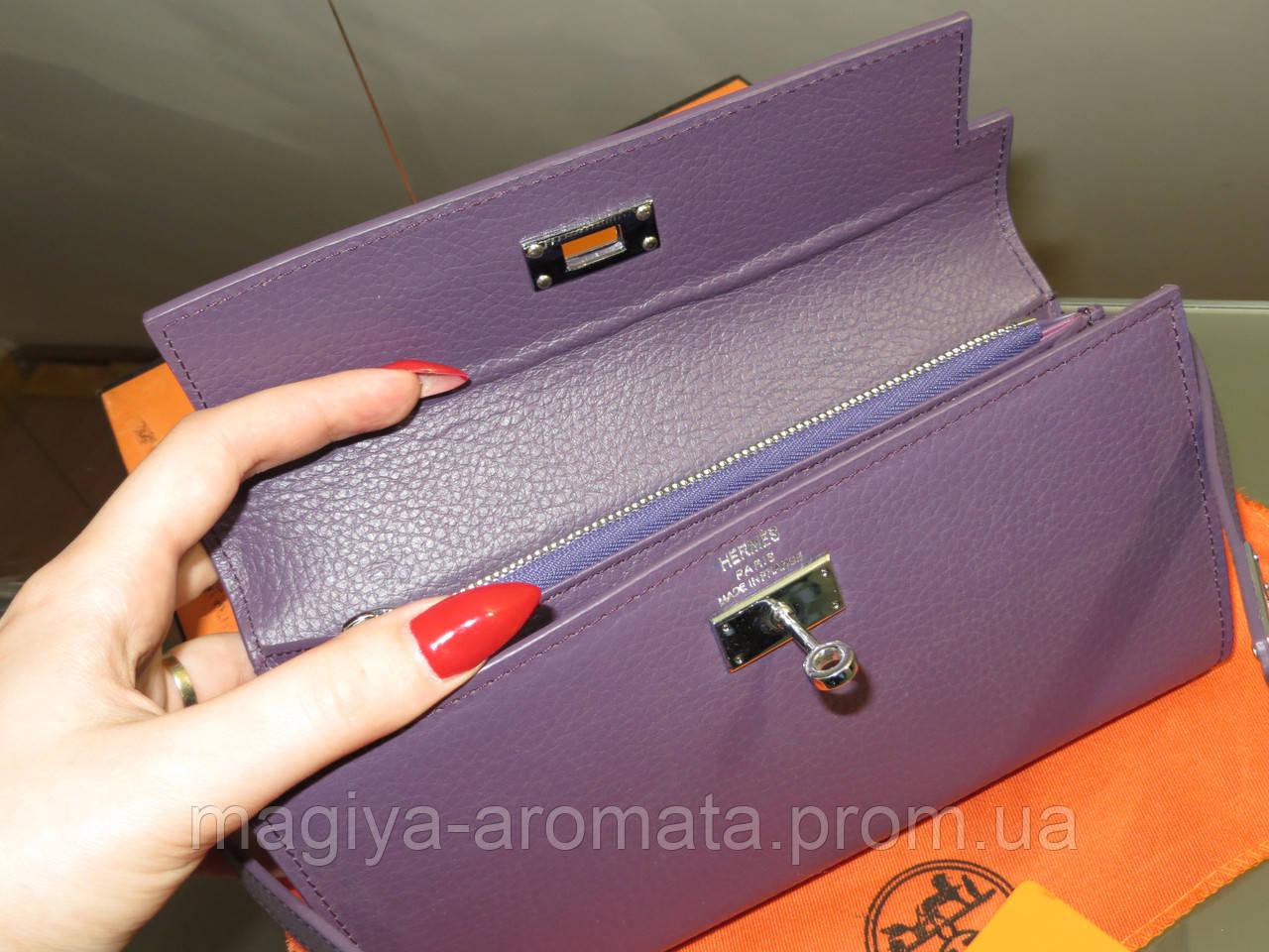 b5cfd78046a7 Женский кожаный кошелек Hermes Original quality цвет фиолетовый пудровый,  цена 5 500 грн., купить в Киеве — Prom.ua (ID#890345157)