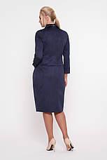 Синее платье замшевое баталы Марша, фото 2