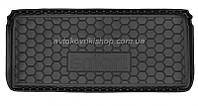 Резиновый коврик багажника Smart Fortwo 450 1998-2006 Avto-Gumm