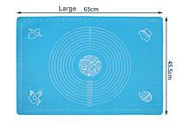 Силиконовый коврик для раскатки теста (65 х 46 см) арт. 830-А-2