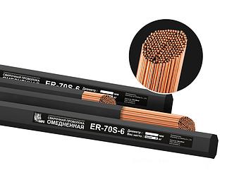 Пруток обміднений ER70S-6 д. 1,6 мм