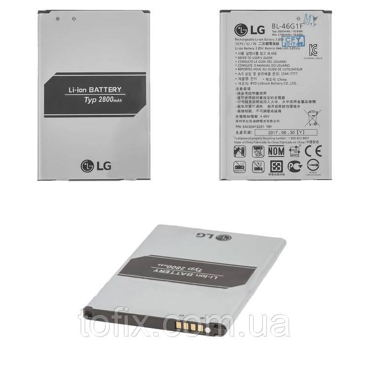 Батарея (акб, аккумулятор) BL-46G1F для LG K10 (2017) M250, X400, 2800 mah, оригинал