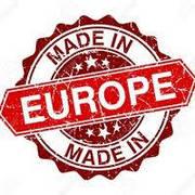 Товары из Европы (бытовая техника,инструмент, игрушки, садовой инвентарь и т.д)