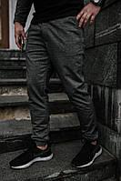Мужские спортивные штаны серые Найк / Nike