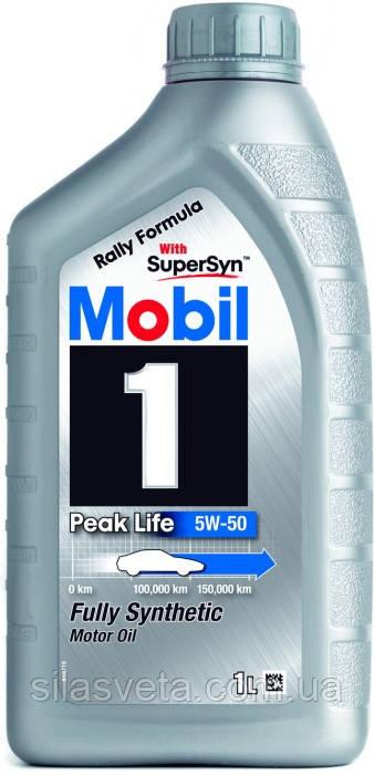 """Автомобильное моторное масло синтетическое """"Mobil""""(Mobil 1 ™ )(5W-50)(1L)"""