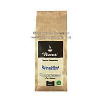 Кофе без кофеина в зернах Vivent 400г