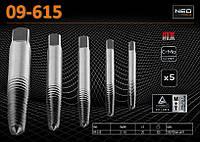 Экстракторы для болтов М3-М18, 6шт., NEO 09-615