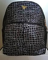 Красивый женский рюкзак отличного качества с блёстками, Распродажа!!!