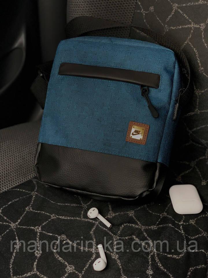 Мужская  городская сумка мессенджер Nike (Найк) синяя  (реплика)