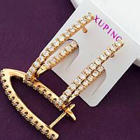 Стильные серьги женские, позолота Xuping. Медицинское золото