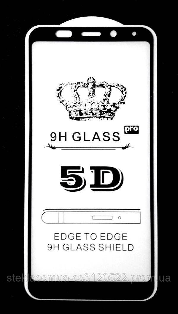 Защитное стекло 5D Xiaomi Redmi 5 Plus Black