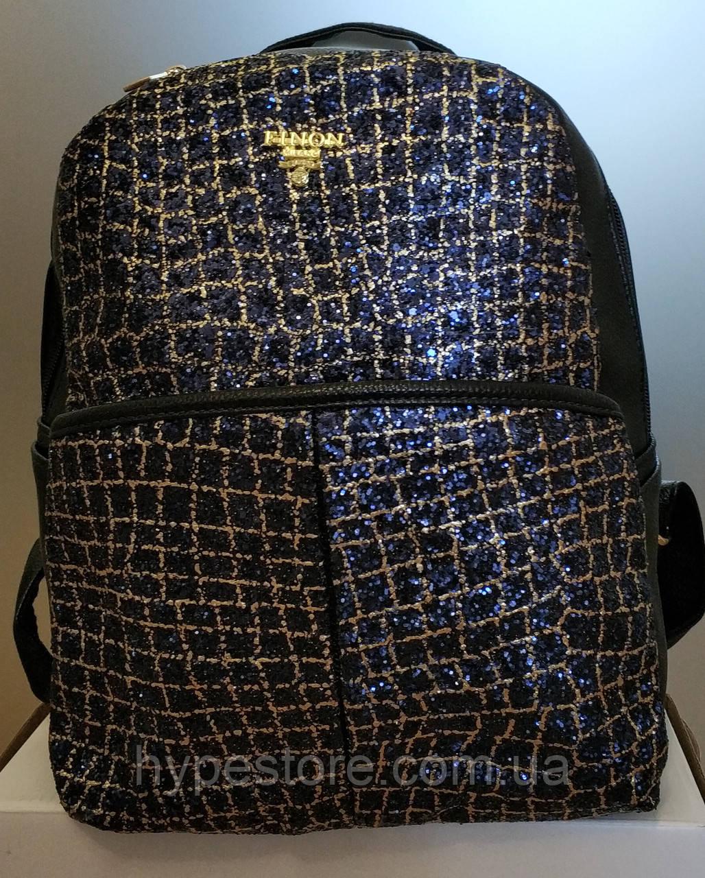 Рюкзак женский, молодежный городской с блестками РАСПРОДАЖА!!!