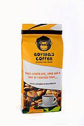 """Кофе в зернах 250г Темная обжарка """"Gorilla's Coffee"""" (Specialty)"""