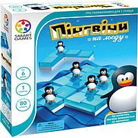 Пингвины на льду. Пінгвіни на льоду. Smart games. Смарт геймс - Настольная игра головоломка