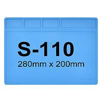 Коврик силиконовый для разборки и пайки телефона S-110 (280x200мм)