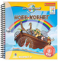 Ноев Ковчег. Ноїв Ковчег купить - Развивающая настольная игра головоломка