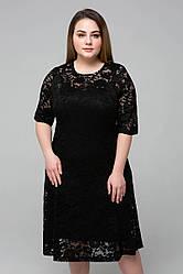 Гипюровое платье для полных женщин Ивона