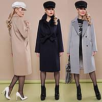 Женское демисезонное пальто прямого кроя с поясом и английским воротником