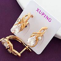 Нежные серьги женские, позолота Xuping. Медицинское золото
